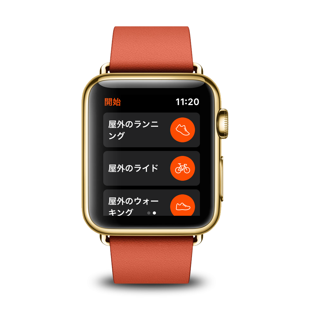 STRAVA Apple Watch