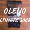 OLENO ULTIMATE SOCKS